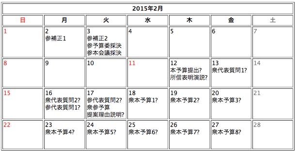 201502 23-19-44-936