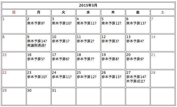 201503 23-19-42-845